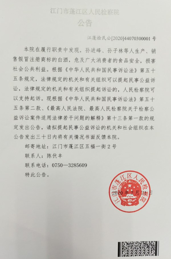 http://www.21gdl.com/guangdonglvyou/213965.html